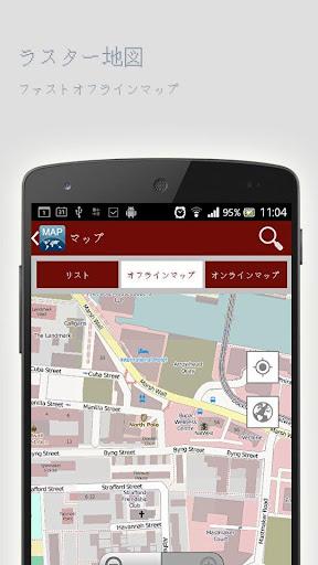 玩旅遊App|シュトゥットガルトオフラインマップ免費|APP試玩