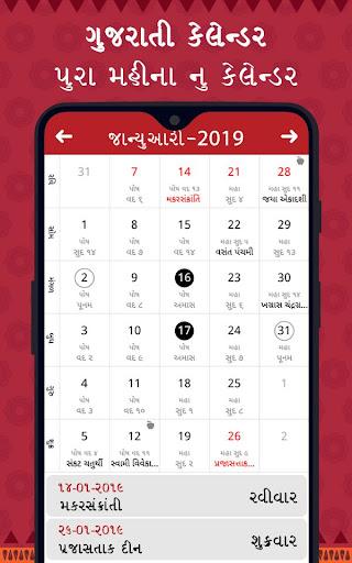 Baixar Gujarati Calendar 2019 para Android no Baixe Fácil!