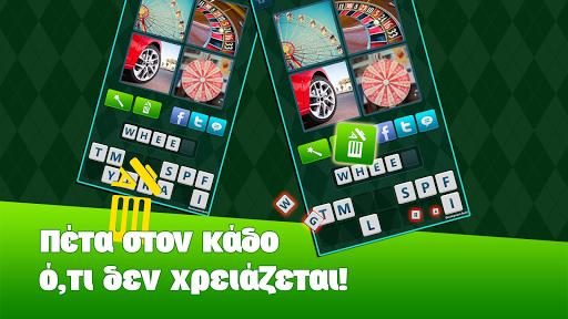 Ποια λέξη;|玩拼字App免費|玩APPs