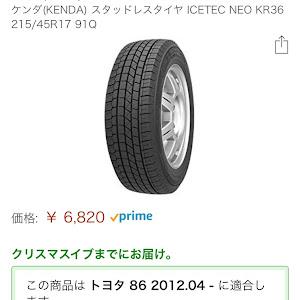 86 ZN6 GT 28年式 E型のタイヤのカスタム事例画像 86小僧さんの2018年12月06日05:31の投稿