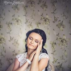 Wedding photographer Marina Kazakova (misesha). Photo of 19.09.2015