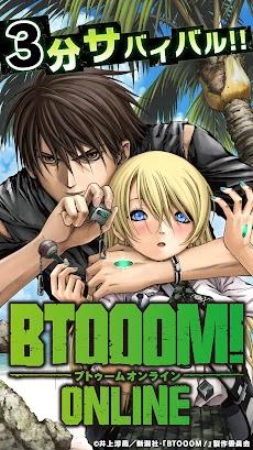 BTOOOM!オンラインのおすすめ画像1