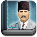Bang e Dara by Allama Iqbal icon