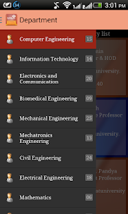 U.V.Patel College of Engg.- screenshot thumbnail