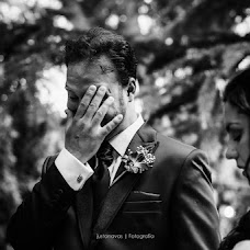 Wedding photographer Justo Navas (justonavas). Photo of 08.08.2017