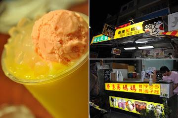 香港吳媽媽泡沫紅茶