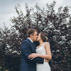 Wedding photographer Svetlana Dugan (SvetaDugan). Photo of 07.10.2016