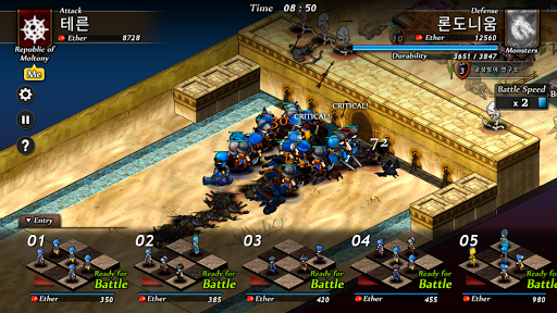Defense of Fortune 2 v1.042 APK+DATA (Mod) PAID