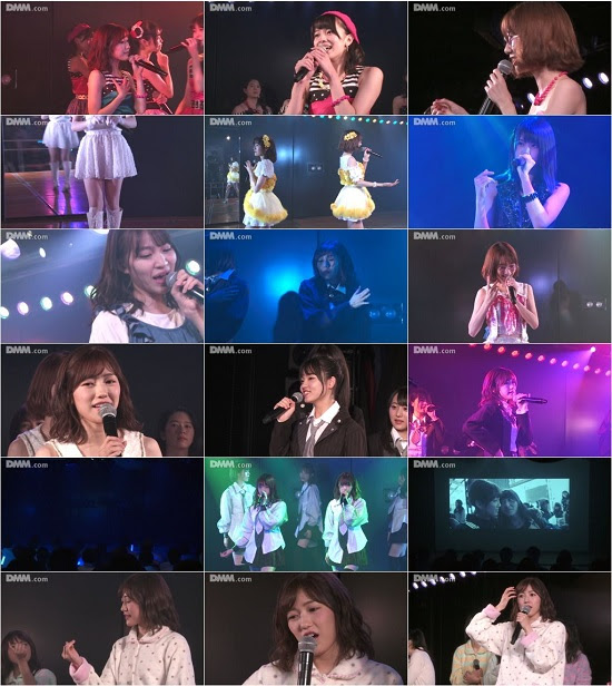 (DMM / HD) AKB48 チームB 「ただいま 恋愛中」公演 渡辺麻友 生誕祭 DMM HD 170904
