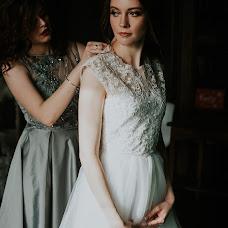 Wedding photographer Nastya Okladnykh (aokladnykh). Photo of 03.04.2018