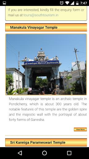 Download Temple India Google Play softwares - aeEUjZdwvi7y