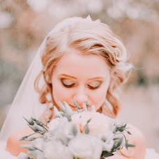 Wedding photographer Viktoriya Samus (victoriasamus). Photo of 13.05.2018