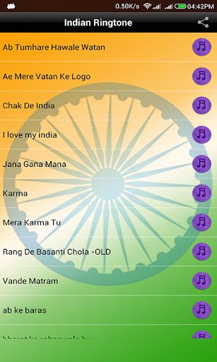 Indian - Desh Bhakti Ringtones