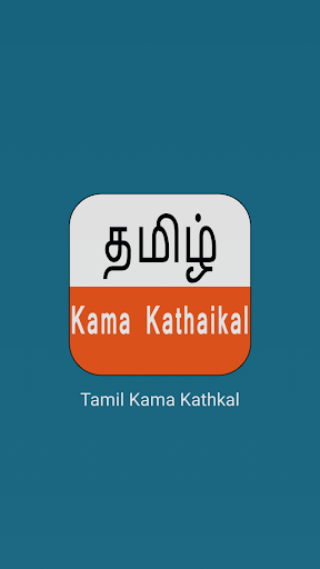Download Tamil Kamakathaikal Videos for PC
