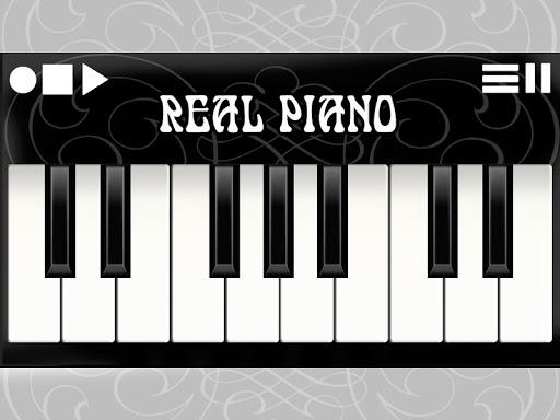 リアルのピアノ