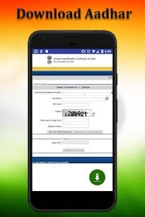 Download Aadhar Card- आधार कार्ड डाउनलोड करें - náhled