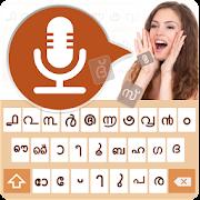 Speak to Type Malayalam - Voice Typing Keyboard