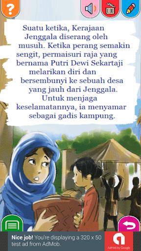 Cerita Anak Nusantara  screenshots 12