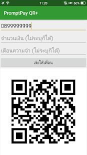 PromptPay QR+ - náhled