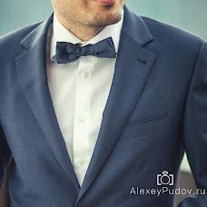 Wedding photographer Aleksey Pudov (alexeypudov). Photo of 08.06.2017