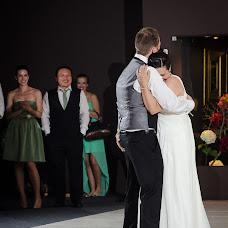 Wedding photographer Pedro Pinto (pedromacpinto). Photo of 26.01.2014