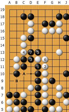 Iwamoto_Go_10_1st_07.png