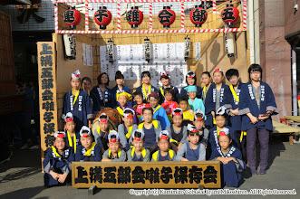Photo: 【平成21年(2009) 宵宮】  囃子保存会 少年少女はやし連の記念撮影。