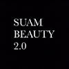 Suma_beauty歐美代購