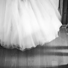 Wedding photographer Jozef Potoma (JozefPotoma). Photo of 24.11.2017