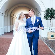 Wedding photographer Oleg Smagin (olegsmagin). Photo of 12.03.2018