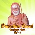 Daivathin Kural - The Divine Voice  Vol - 1 icon