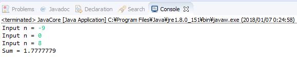 Java - S(n) = 1 + 1/(1+2) + 1/(1+2+3) +...+ 1/(1+2+...+n)