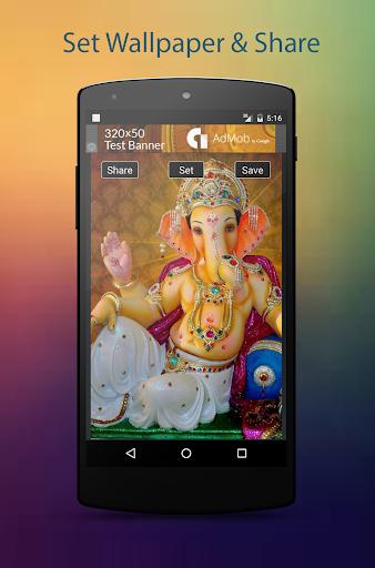 玩個人化App Ganesha Wallpapers & Stotram免費 APP試玩