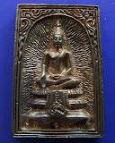 22.สมเด็จประทานพร หลังรูปเหมือนหลวงพ่อแพ วัดพิกุลทอง พ.ศ. 2534 เนื้อทองผสม พร้อมกล่องเดิม