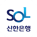 신한 쏠(SOL) – 신한은행 스마트폰뱅킹 download