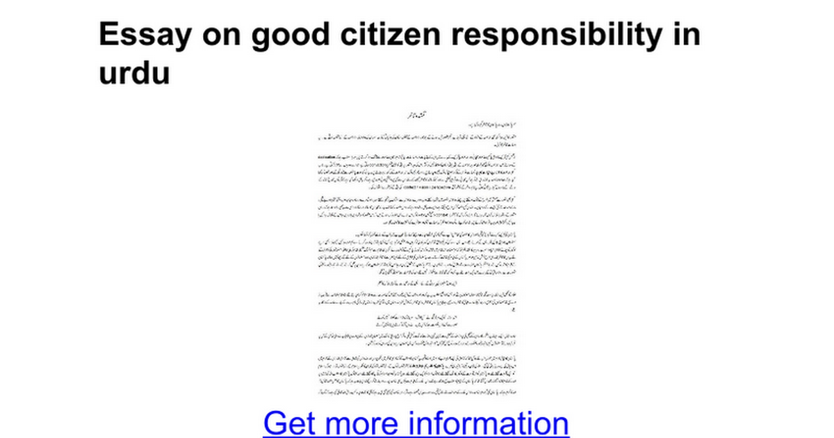 Good citizenship essay