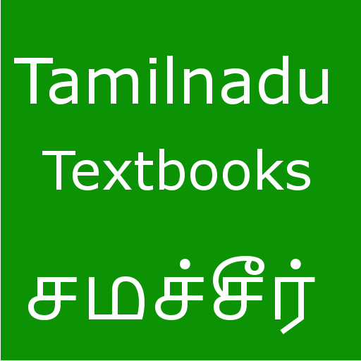 Tamilnadu Samacheer Textbooks - Apps on Google Play