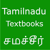Tamilnadu Samacheer Textbooks