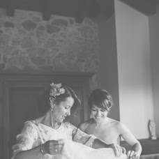 Wedding photographer Chema Nogales (lasonrisadebeat). Photo of 20.09.2015