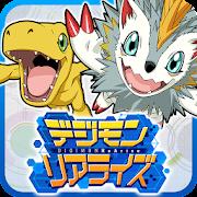 デジモンリアライズ Mod Cho Android