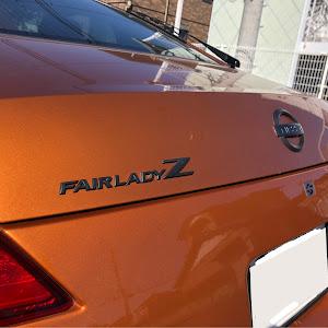 フェアレディZ Z33 ベースモデル 前期のカスタム事例画像 AKI さんの2019年02月17日17:41の投稿