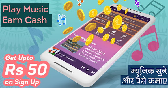 Indian Music Player – Earn Money, Rewards & Cash apk download 1