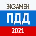 Рэй.Экзамен ПДД 2021 - Билеты ГИБДД icon