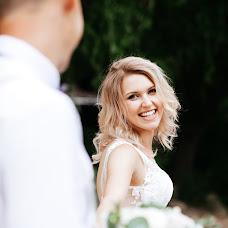 Wedding photographer Irina Pavlova (IrinaPavlova). Photo of 11.09.2018