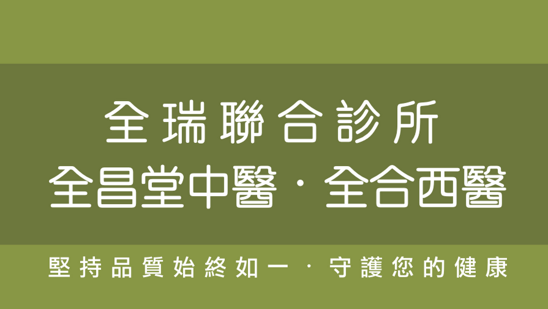 網站的標題圖片