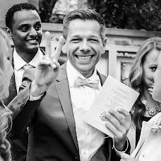 Hochzeitsfotograf Stefanie Haller (haller). Foto vom 12.04.2017