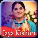 Jaya Kishori Ji Ke Bhajan : jaya kishori ringtone icon