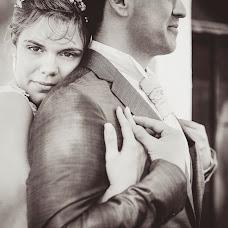 Hochzeitsfotograf José maría Jáuregui (jauregui). Foto vom 18.09.2017
