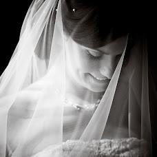 Wedding photographer Gergely botond Pál (PGB23). Photo of 31.01.2018