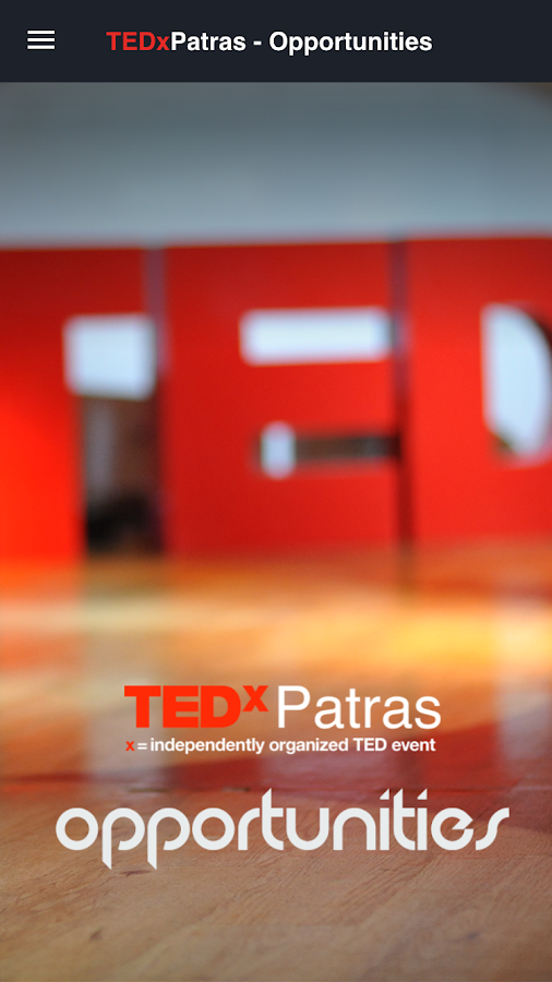 TEDxPatras - Opportunities- screenshot